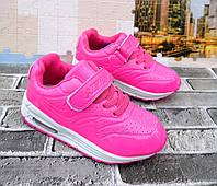 Детские розовые Кроссовки екокожа Jong•Golf  26-31 р