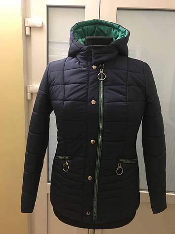 Демисезонная куртка 44-58 размер, фото 2
