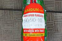 Покрышка 90/90-10 NAIDUN N-128 елка