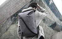 Многофункциональный Smart-рюкзак NiID UNO Серый, фото 1