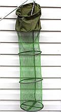 Садок прорезиненный #25
