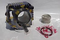 Цилиндр Вайпер Актив/JH-110 d-52.4 мм SEE