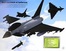 Самолёты  Супернаклейки  , фото 2
