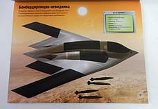Самолёты  Супернаклейки  , фото 3