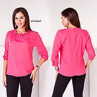 Блуза бусины розовый