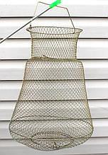 Садок рыболовный металлический 45 см