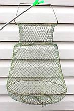 Садок рыболовный металлический 40 см