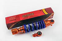 Амортизатор усиленный Honda TACT 270 мм NDT оранжево-синий