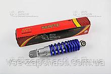 Амортизатор Honda TACT 275 мм NDT синий металлик