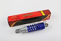 Амортизатор Yamaha JOG 235 mm NDT синий металлик