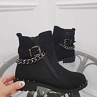 Ботинки Christine женские замшевые с цепью, демисезон