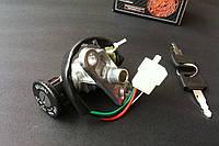 Замок зажигания (голый) Suzuki Lets 4 pin TRW