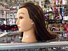 Учебная голова болванка  каштановый цвет волос
