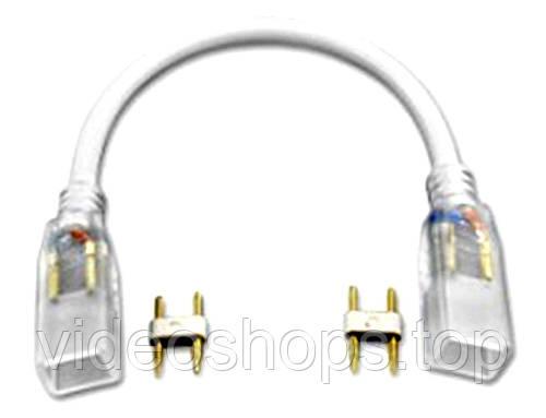 Коннектор (шнур) для ленты 220В (2835, 5050,3014)  (2pin)