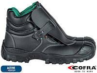 Обувь для сварщиков Cofra BRC-MARTE BZ