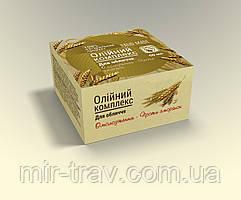 Масляный комплекс для лица Зародыши пшеницы 50 мл