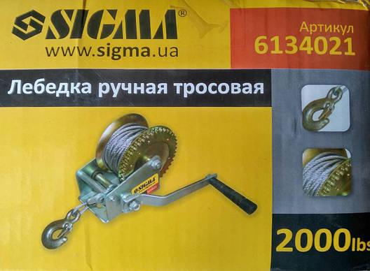 Лебедка ручная тросовая 2000lbs Sigma, фото 2