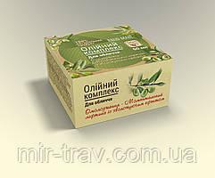 Масляный комплекс для лица Оливковый 50 мл