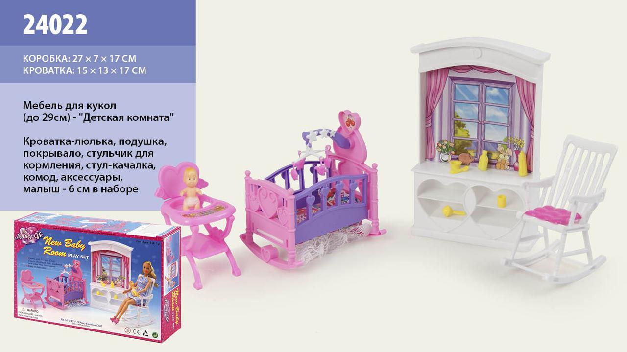 Мебель для куклы Gloria 24022 для детской, в коробке 31*18*5 см.