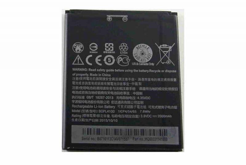 Акумуляторна батарея B0PL4100 для мобільного телефону HTC Desire 620G Dual Sim