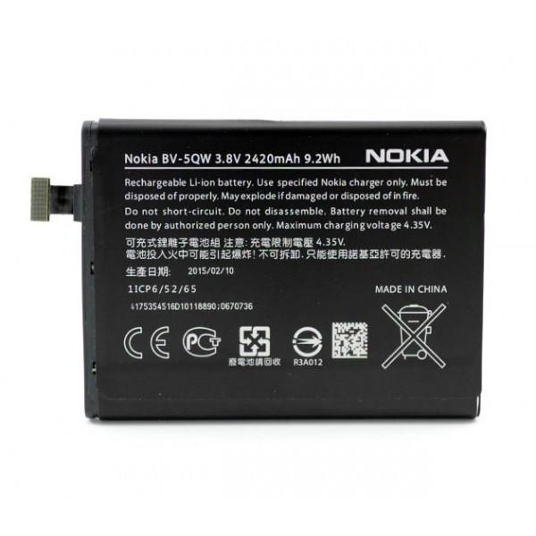 Акумуляторна батарея BV-5QW для мобільного телефону Nokia 800 Lumia, N9