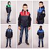 Модная демисезонная куртка жилет 2 в 1 для подростка