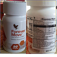 Движение с Форевер МУВ, Forever Living Products, Forever Move, США, 90 капсул, фото 1