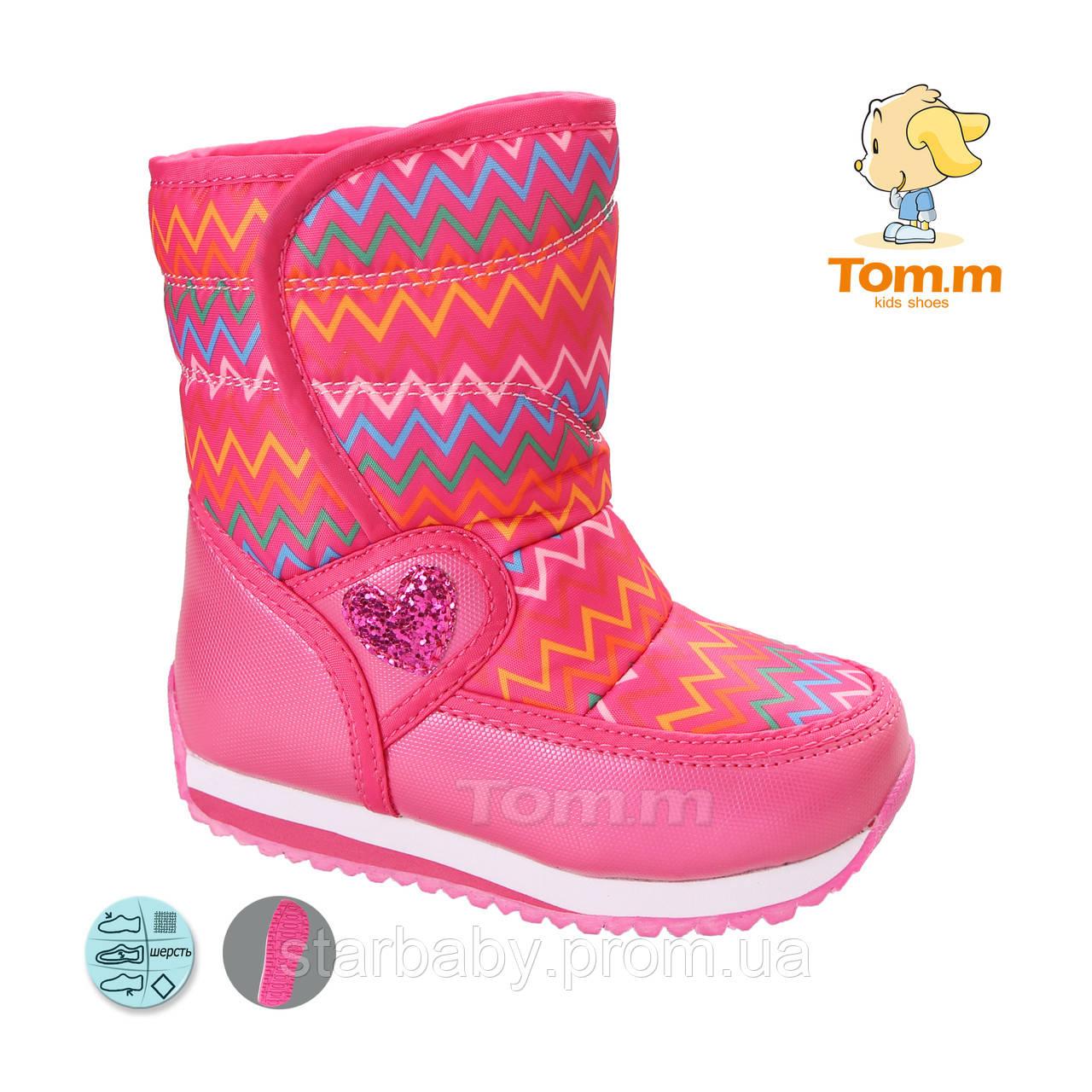 aa9fd28ca Дутики водонепроницаемая обувь для девочек средние размеры 27-32 оптом