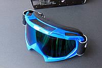 Очки кроссовые KML синие стекло хамелеон
