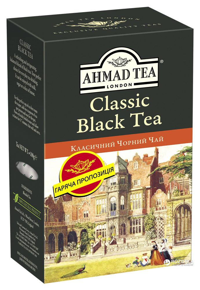 Ahmad tea  ''Классический''  100г