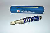 Амортизатор Suzuki Adress/Sepia 270 мм Sheng-E/SEE, фото 3