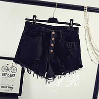 Женские стильные джинсовые шорты , фото 1