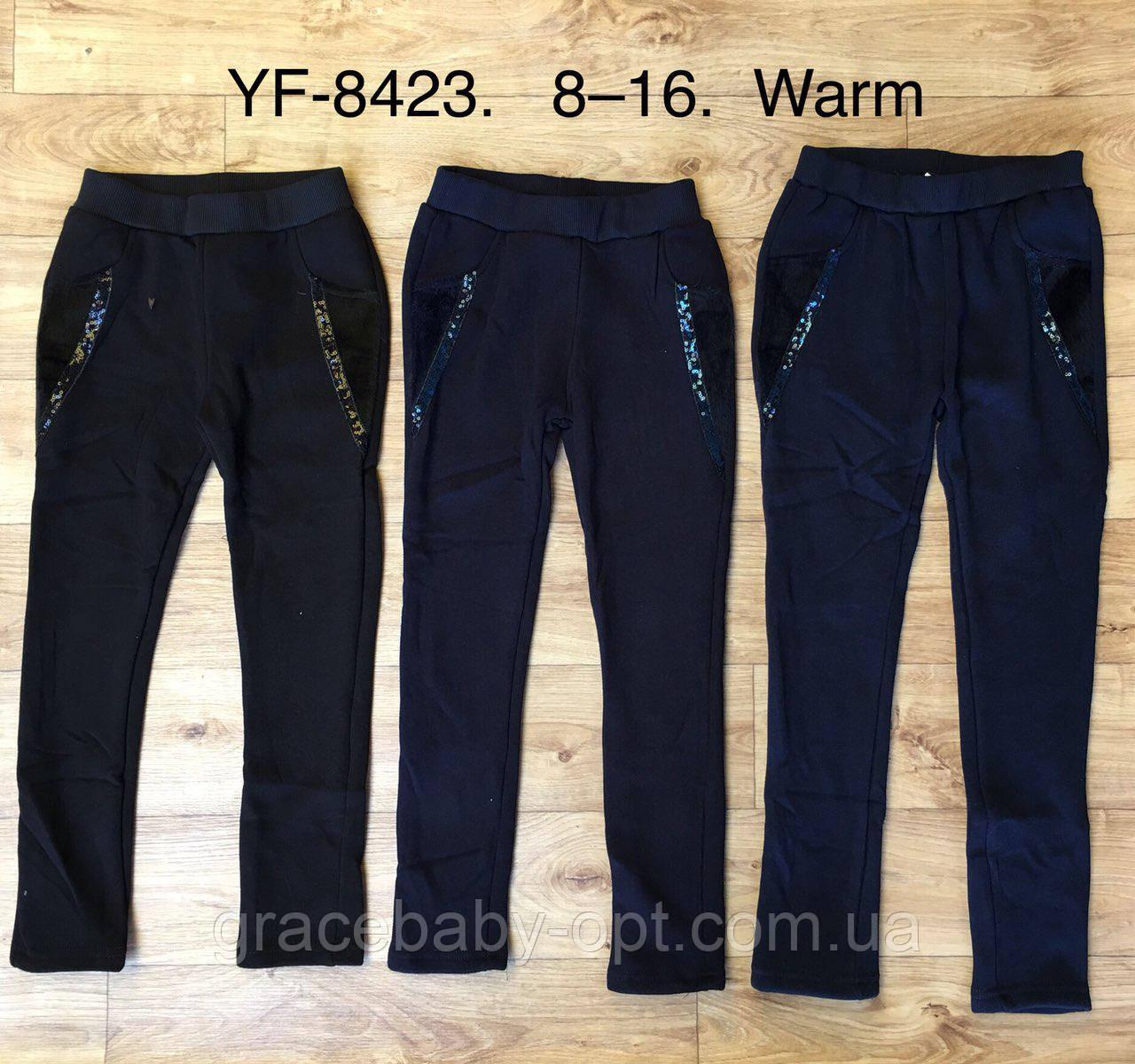 71c8b56196265 Лосины утепленные для девочек оптом, F&D, 8-16 лет, № YF8423 ...