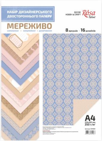 Папір двосторонній дизайнерський МЕРЕЖИВО. Hobby & Craft