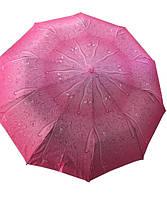 Зонт складной Капли дождя женский арт. 714