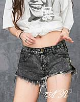 Женские  джинсовые шорты мини, фото 1