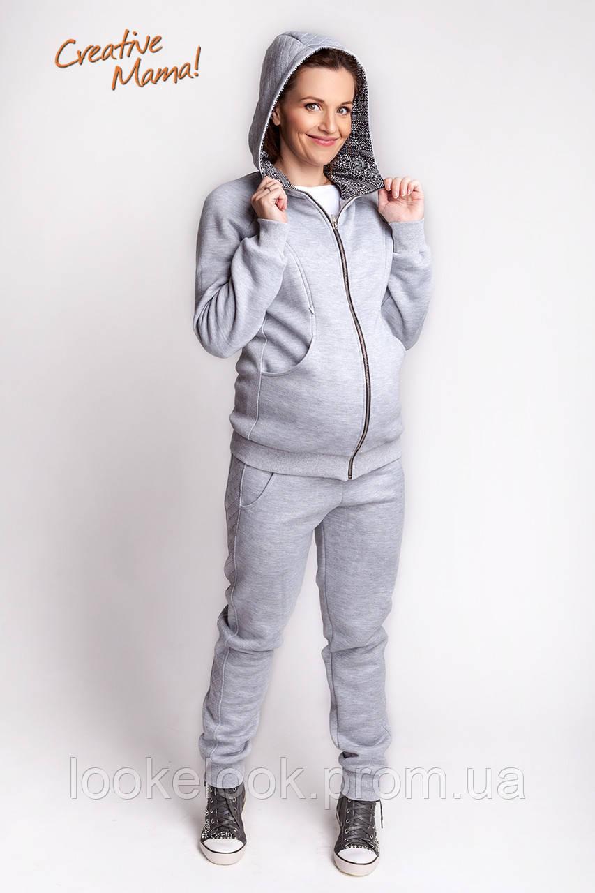 Костюм спортивный для вагітних. Зима. - Интернет магазин Lapki6 в Полтаве c3c016f602b14
