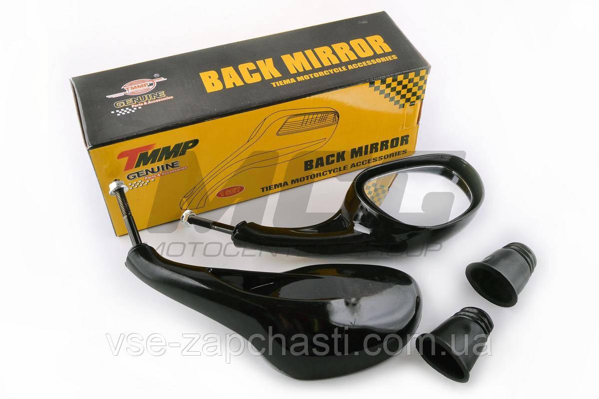 Зеркала капля TMMP М10 черные