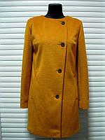 Пальто женское яркое осенне-весеннее (горчица)