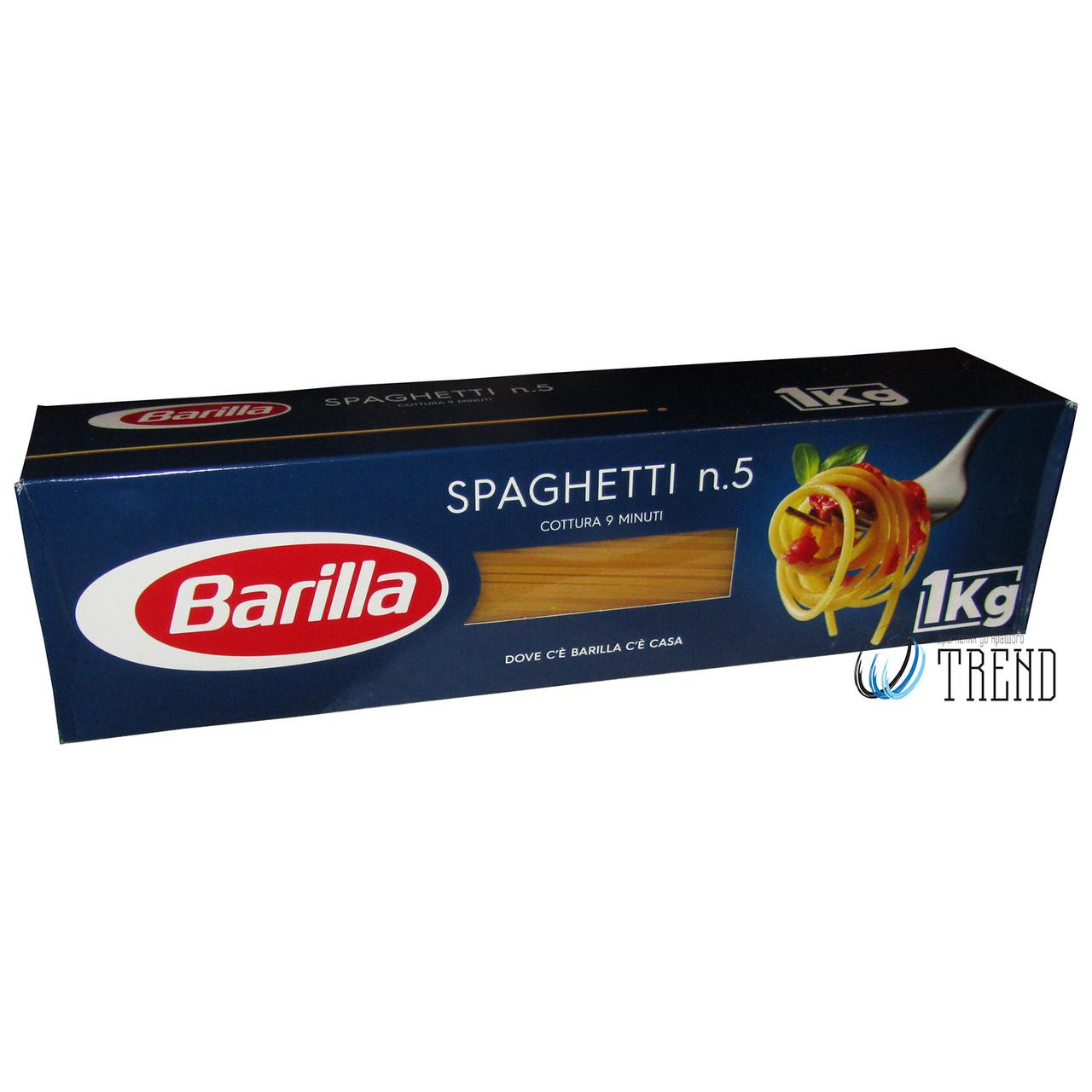 Макарони Barilla Spaghetti №5 спагетті 1 кг.