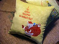 Подушки с новогодними мотивами