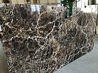 Emperador Gold коричневый мрамор 20мм