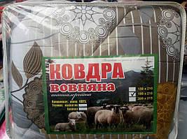 Зимнее одеяло овчина евро размер, фото 3