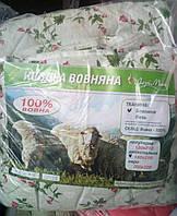 Зимнее одеяло овчина евро размер, фото 1