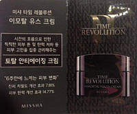 Омолаживающий питательный крем для лица Missha Time Revolution Immortal Youth Cream (пробник)