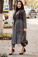 Пальто женское теплое шерстяное на силиконе 200 длинное с карманами на поясе Estilo Diani размер:42-44,46-48