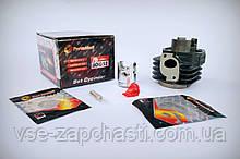 Цилиндр Yamaha Jog/Aprio-50 FORMULA 6