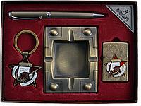Подарочный набор  Moongrass  Пепельница, брелок, ручка, зажигалка 117