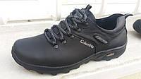 Осенняя кожаная мужская обувь aero 4045