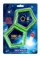 Дополнительный набор пятиугольник, 4 шт. MK-4-5У, Магникон, фото 1